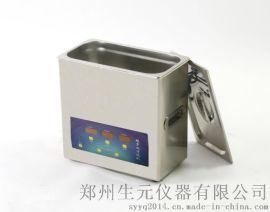 宁夏银川实验室用超声波清洗机是生元仪器SYU系列功率可调型