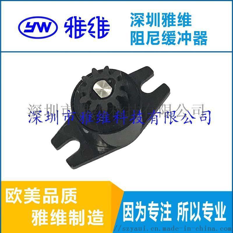 智慧指紋鎖用阻尼器GD-013
