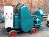 ZJB-4型双缸注浆泵 注浆泵供应