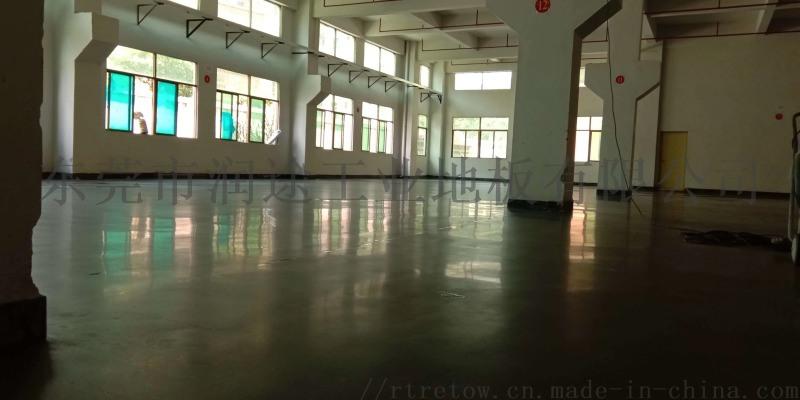 邢臺市水泥地面固化翻新,邢臺市倉庫地面起灰起砂處理