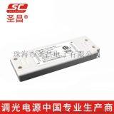 ETL可控矽調光電源 10W恆流PWM驅動電源