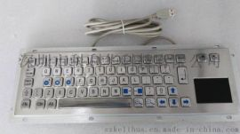 科利华安检机专用键盘K-8312B
