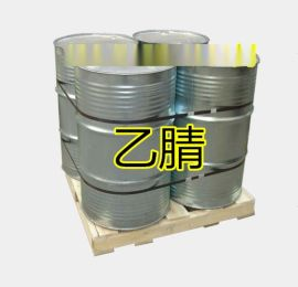 齐鲁石化国标乙腈厂家直销 工业级乙腈现货全国配送