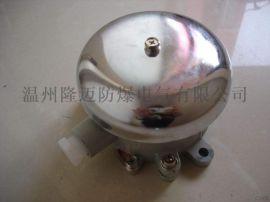 BDL-125防爆电铃DC24/36V