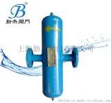 上海蒸汽脱水气液分离器BJSPV