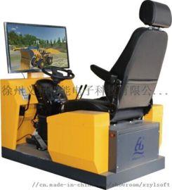 叉车操作教学模拟机