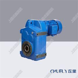 ff37平行轴齿轮减速机 图片 尺寸 高清图