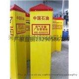玻璃鋼標誌樁專業生產廠家價格低