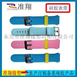 廠家硅膠手表配件硅膠表帶