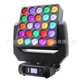 LED摇头矩阵灯摇头染色灯