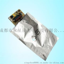成都防静电纯铝箔袋电子产品真空袋厂家出厂价促销