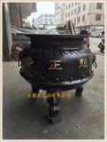 正圆铸造(圆形平口香炉,y37圆形香炉生产厂家)