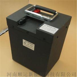电动车锂电池,三元锂电池