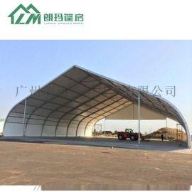 朗玛铝合金帐篷 弧形顶帐篷飞机库
