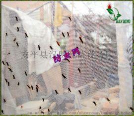 贵州大棚防虫网 金刚网 型号规格齐全 一站购齐