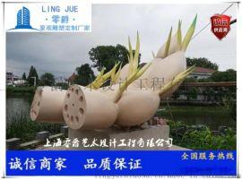 南京公园莲藕雕塑象征藕断丝连景观摆件