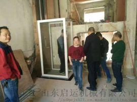 轨道式升降椅老人电梯住宅楼电梯定制维修启运厂家