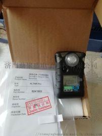 8241003梅思安便携式氧气检测仪