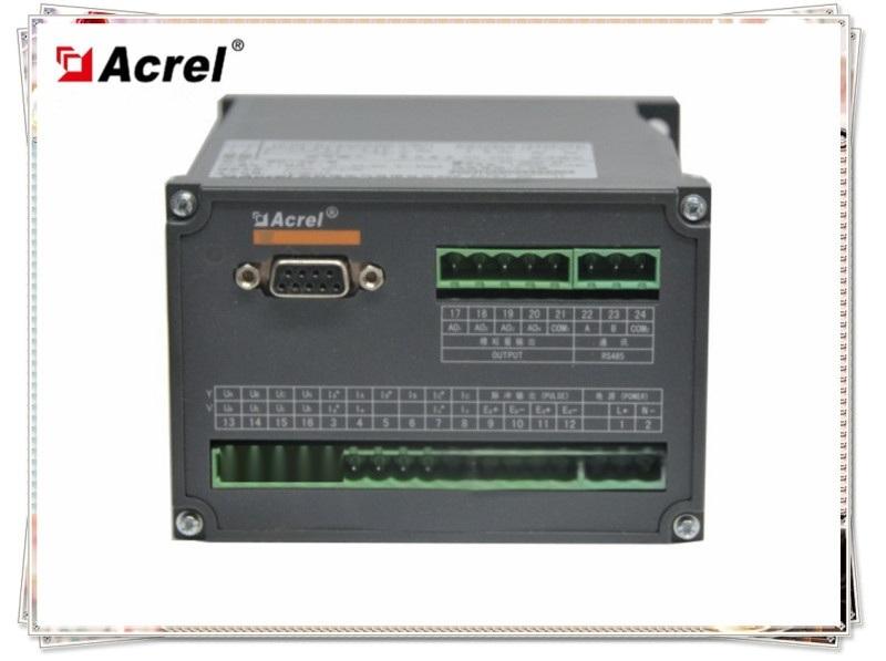 安科瑞BD-4E三相四線多電量變送器