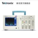 泰克示波器TBS1102 双通道数字示波器