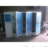 汉中哪里有卖标养箱13659259282