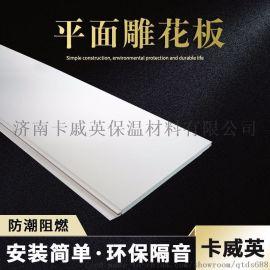 平面金属雕花板 外墙保温 装饰一体板 保温板