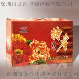深圳精装盒纸盒定做专业设计高档茶叶精品盒定制