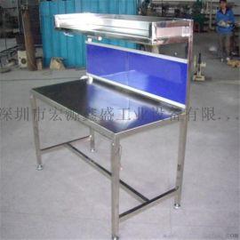 铁方通操作台-带A4工艺卡板铁板作业台