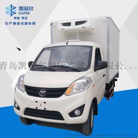 定制2-4米东风跃进时代微小冷藏车箱小卡冷冻运输车