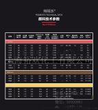 上海裕欢拜耳乐氧化铁黑无机颜料4330