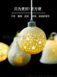 现代简约纯白色陶瓷镂空小夜灯浪漫卧室吊顶灯饰