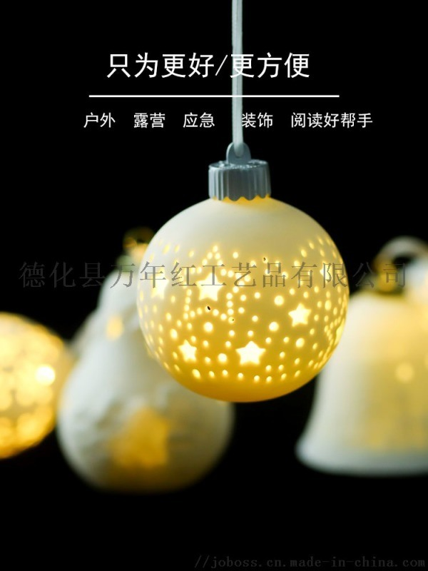 現代簡約純白色陶瓷鏤空小夜燈浪漫臥室吊頂燈飾