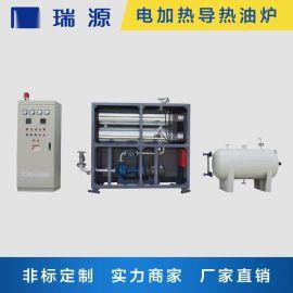 热压机加热电加热导热油炉