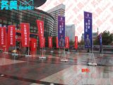 上海戶外廣告注水道旗製作、租賃、安裝