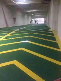 青岛固化地坪生产厂家
