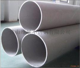 50*0.6不锈钢管不锈钢管 304不锈钢管