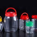 PP塑料泡菜桶 模具 瓶胚 泡菜罈瓶胚模具