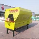 廠家專業生產TMR日糧飼料攪拌機