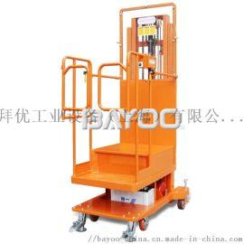 高空取料机 电动取料机 高空取货机