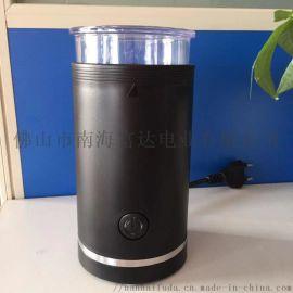 外贸出口内销咖啡豆机coffee grinder