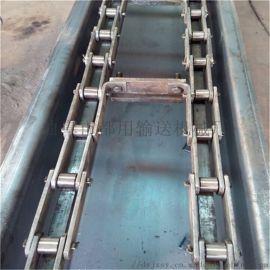 加工定制煤粉输送机 刮板机型号xy1
