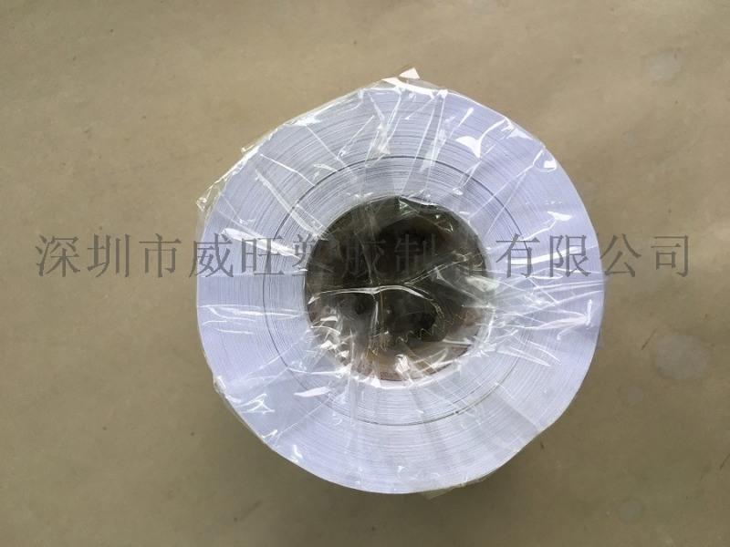 熱賣供應透明PVC靜電膜 PVC環保靜電保護膜
