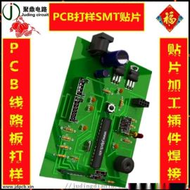 深圳厂家承接PCBA贴片加工焊接 插件后焊