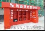 工地安检柜厂家定制|供应组合工地体验柜厂家