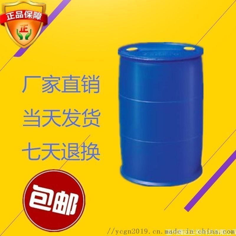 丁炔二醇乙氧基化物 厂家