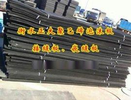 聚乙烯闭孔泡沫板 水渠嵌缝板