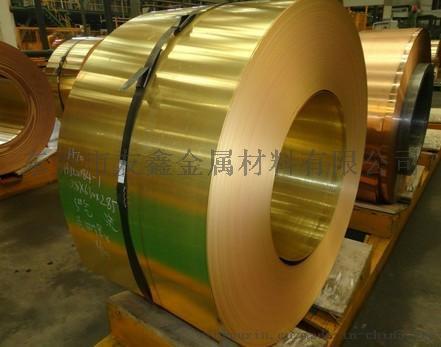 ** H70黄铜带,环保进口H80黄铜带,H90黄铜带轻铝带