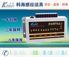 节水控制器 智能节水控制器 沟槽厕所节水控制器 沟槽节水控制器