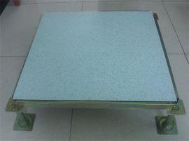 静电地板安装效果|西安抗静电地板厂家工艺|PVC防静电地板价格