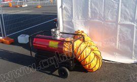 DH25PV帐篷采暖25KW车间采暖洗消室升温间燃热风机燃油暖风机
